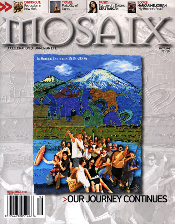 mosaix_cover_by_gregory_beylerian