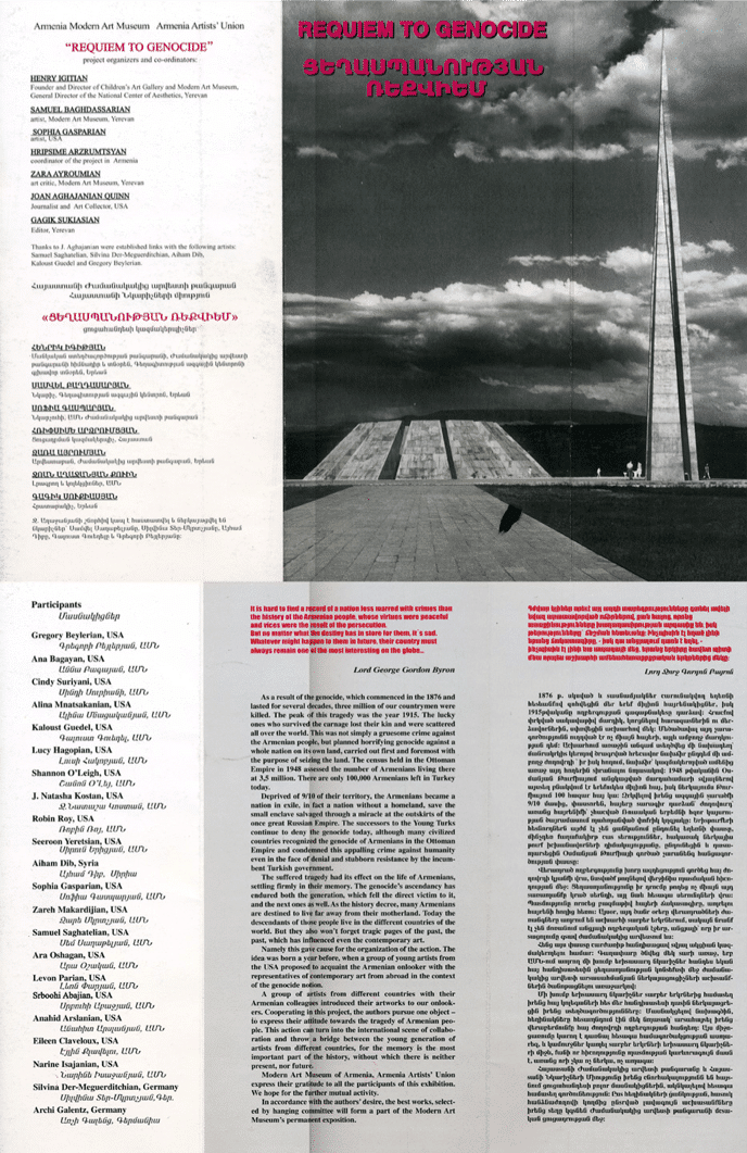 requiem_to_genocide_exhibit_brochure