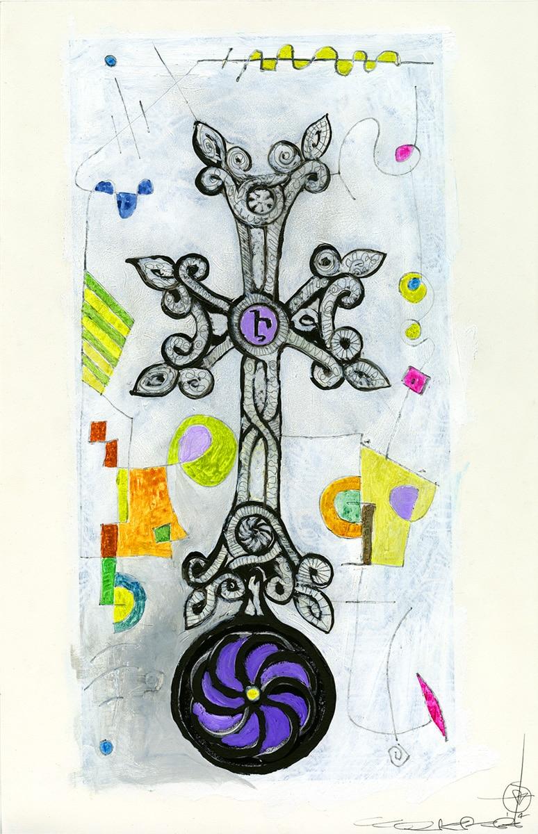 new khachkar cross armenia gregory beylerian