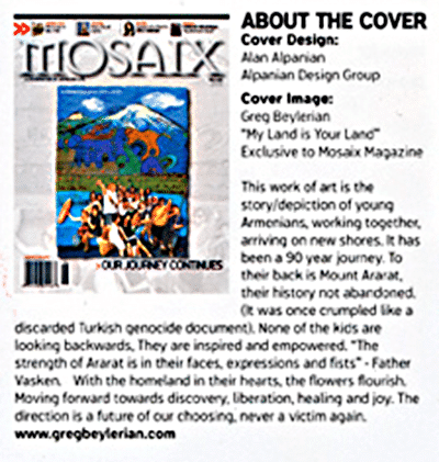 about_the_cover